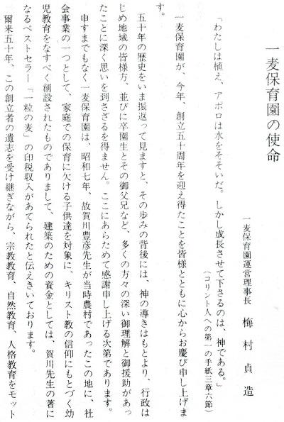 14-文章1