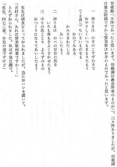 12-文章4