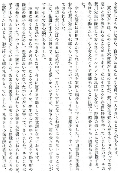 11-文章3