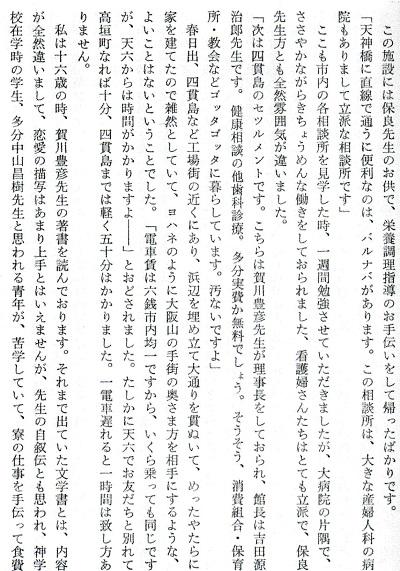 10-文章2