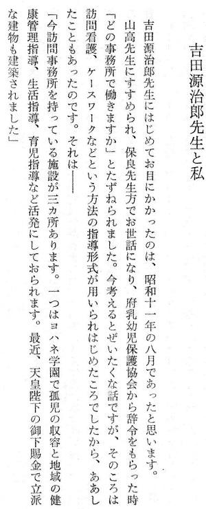 9-文章1