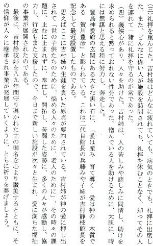 18-つづき3