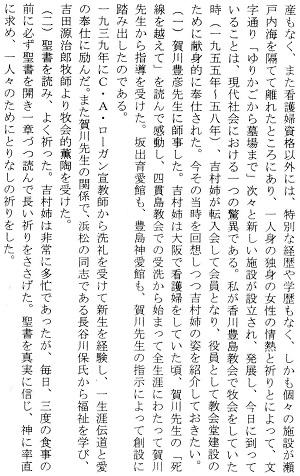 17-つづき2