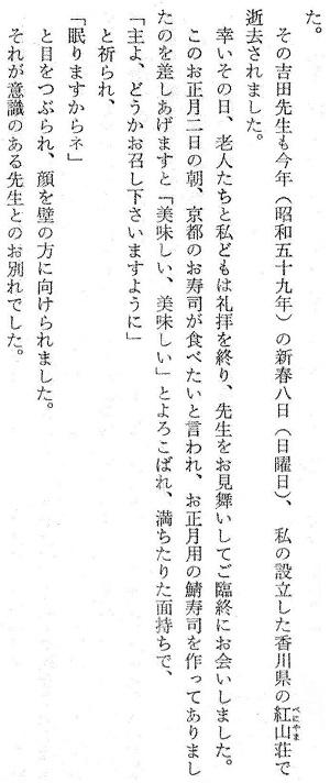 15-文章7
