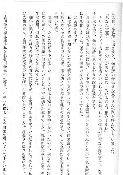 14-文章6