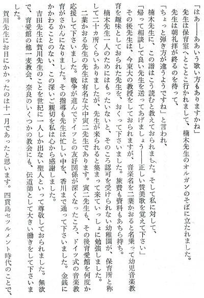 13-文章5