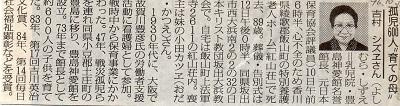 19-新聞記事
