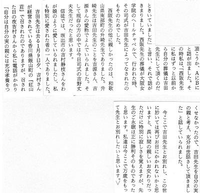 18-記事3