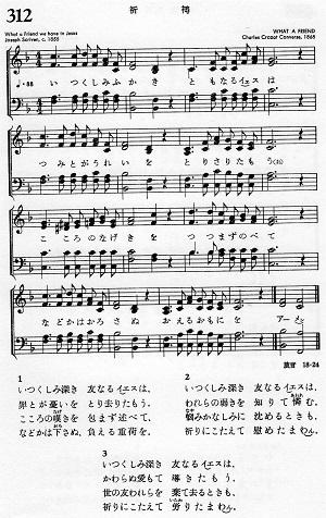 15-讃美歌