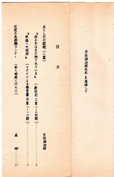 3-文章1