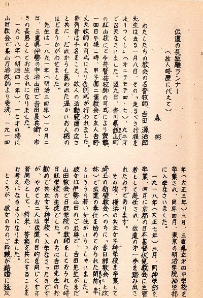 12-文章10