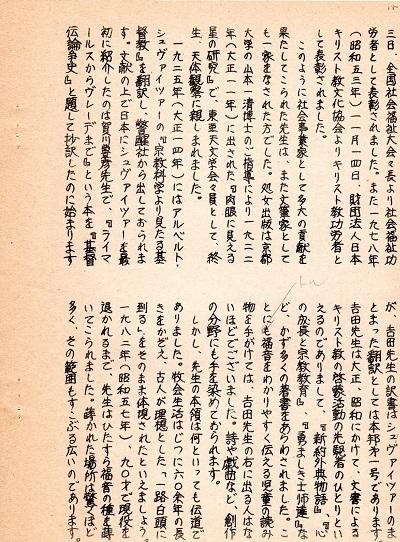 15-文章13