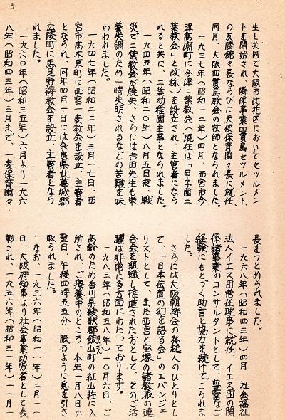 14-文章12