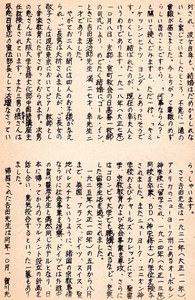 13-文章11