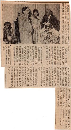 5-新聞4