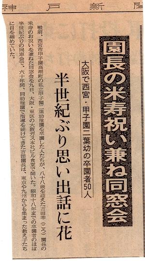 4-新聞3