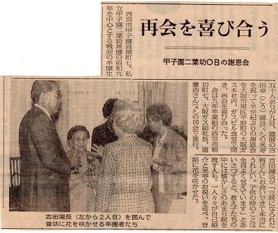 3-新聞2