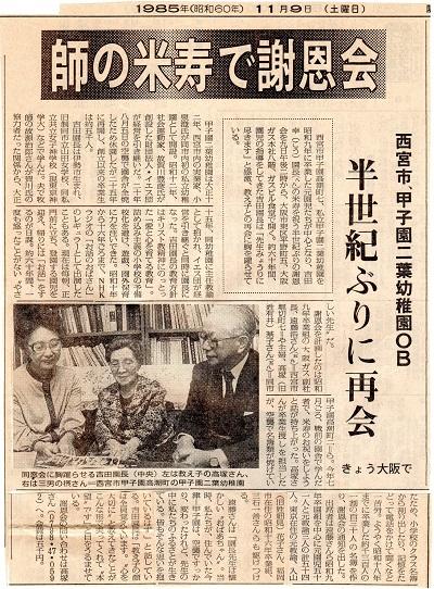 2-新聞1