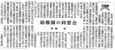 11-遠藤文章