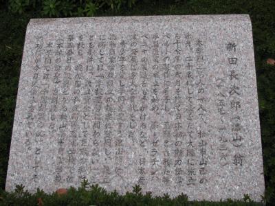 新田IMG_1717 (3)