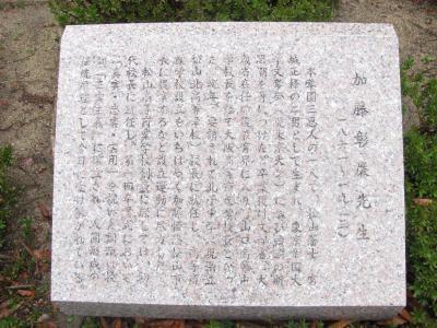 加藤彰IMG_1729 (2)