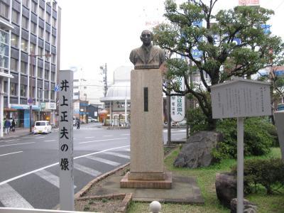 井上IMG_1865 (2)