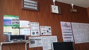 議員控え室1