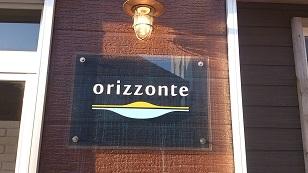 オリゾンテ2