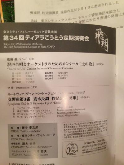 2013-09-06-0016_R.jpg