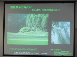 2013_0518_satoyama_0009_R.jpg