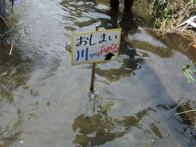 2013_0721_miyakogawa_0049_R.jpg