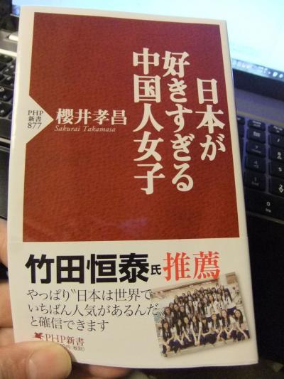2013_0805_chugokujoshi_0004_R.jpg