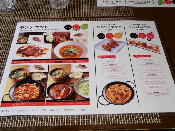 140925.渋谷・ビキニタパ0004