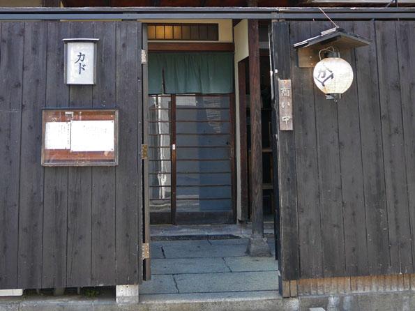 140928.神楽坂・カド0003