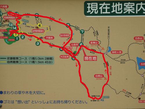 2013-nikkoushiranesan-01
