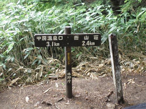 2013-tsubakurodake-09