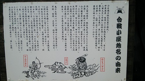 2013-tsubakurodake-14