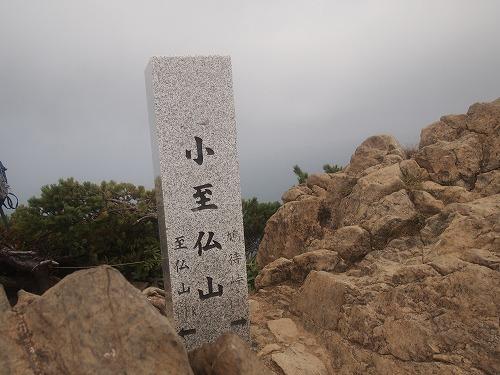 20130810_sibutusan_22