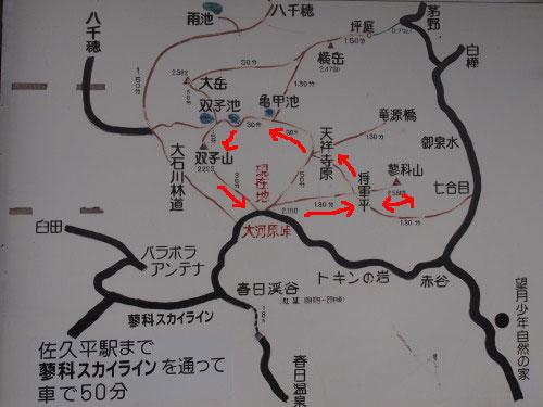 20130826_tatesinayama-000