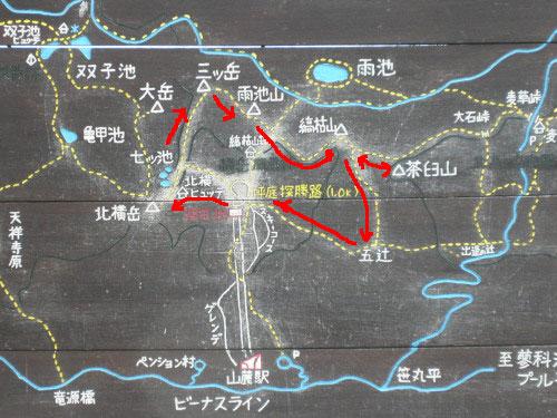 20130912_kitayokodake-001