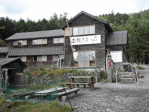 20130912_kitayokodake-009