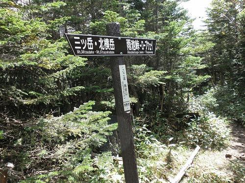 20130912_kitayokodake-033