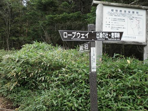 20130912_kitayokodake-047