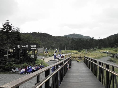 20130912_kitayokodake-052