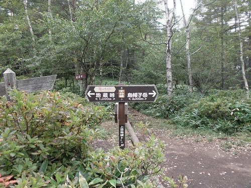 20130914_yunomaru-010