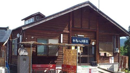 20130919_siroumadake_057