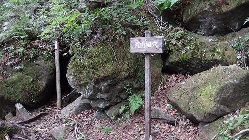 20130922_nabewariyama-002