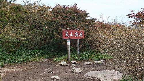 20130922_nabewariyama-003