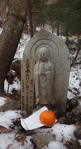 20140126_kokaneharagatake-002