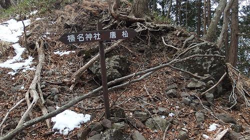20140126_kokaneharagatake-017